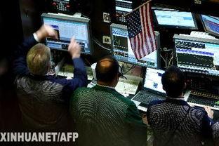 怎么查美國紐約證券交易所股票價格