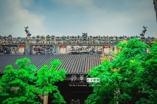 西安和广州旅游攻略