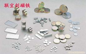 供应大方块磁铁 圆片磁铁 大方块磁石 钕铁硼磁铁