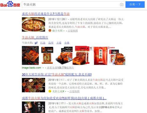 餐饮系统营销策划方案