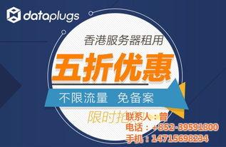 香港服务器 服务器ip地址 多线通 优质商家