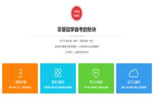 深圳学历提升的正规机构,深圳留学机构的哪家好插图