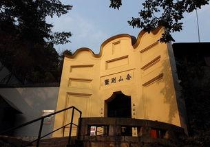 重庆香山别墅