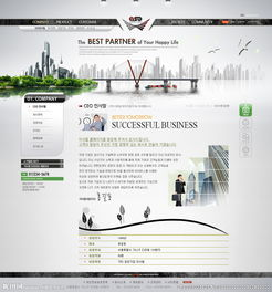网站主页图片