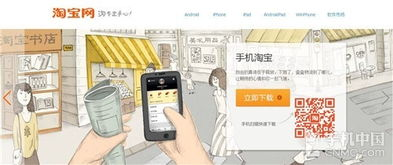 如何从淘宝网购物(在淘宝怎么买东西?)