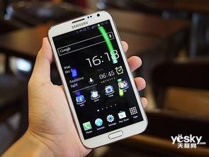 三星S7562港行售价2100元 每周香港手机报价