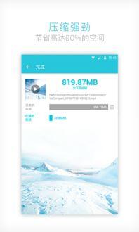 视频转换器手机版下载 视频转换器手机版app下载 v2.5.0 嗨客安卓软件站