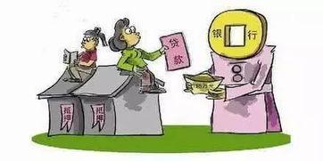贷款房(买房子贷款的流程?)