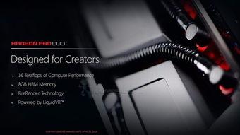 Radeon Pro Duo规格公布 真的只有350W