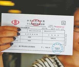 房贷申请(会影响房贷申请吗?)