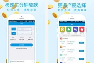 借钱的app排行榜(有什么正规的手机贷款)
