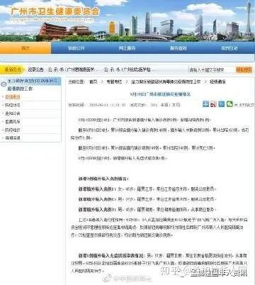 6月20日又有5例回国华人被查出感染新冠病毒肺炎,总数已达到48例含香港五例台湾1例