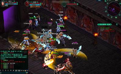 组队刷BOSS 地狱传奇 游戏战斗截图欣赏 4