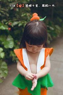 包子脸小萝莉一人饰七角 扮葫芦娃走红网络