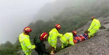 江西6名驴友遭雷击1人死亡,当地出动救援直升机