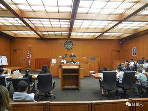 法庭(法庭争辩)