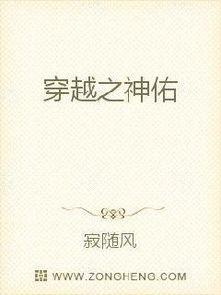 异世大陆小说 奇幻玄幻小说推荐 好看的完本免费小说推荐