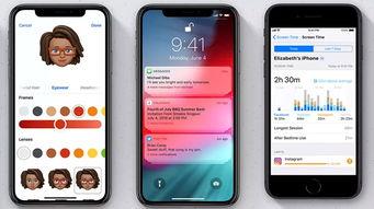iOS12正式版哪一天推送 iOS12正式版推送时间介绍