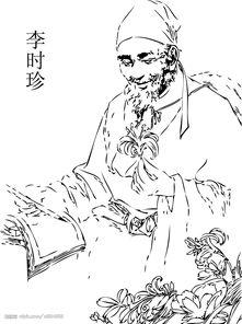 """陶弘景称其为""""众药之王"""",李时珍称其为""""帝师"""",芍药配点它,专治抽筋!"""