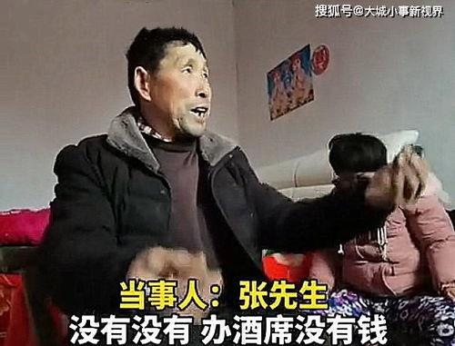 河南一父母不要彩礼,将20岁智障女儿嫁55岁中年男子,甩锅吗