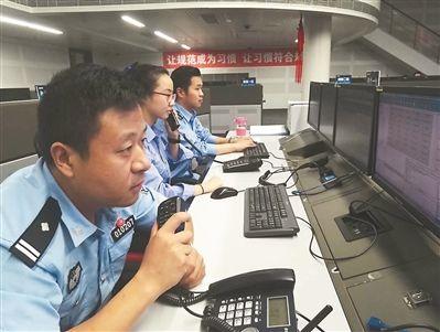 网上110警察报警中心,网络110被骗报警中心