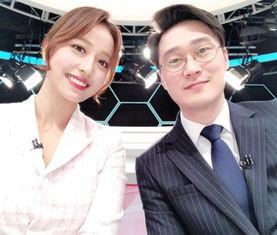 为什麽女生不行 南韩第一位女主播 戴眼镜播新闻