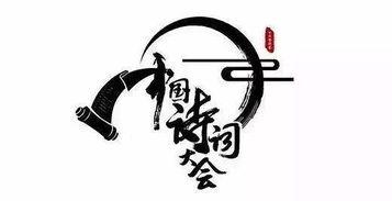 中国诗词大会第一季的总冠军