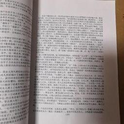 书稿(一篇书稿,小李3天完)