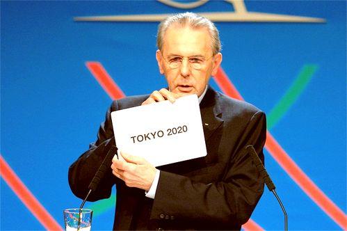 东京获2020年夏季奥运会主办权