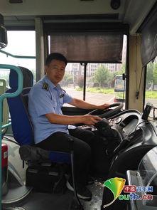 中国梦践行者丨公交驾驶员张宏伟把乘客当亲人,做顺理成章的事
