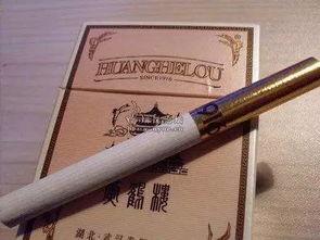 黄鹤楼迷彩(黄鹤楼 迷彩包的烟 上面的 2 和 4 是什么意思)