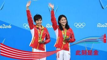 五连冠 女子双人十米台陈若琳 刘蕙瑕为中国摘第七金 陈若琳成中国史上跳水第一人