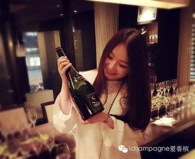 沙龙香槟福利贴