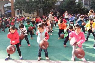 幼儿园户外运动案例球
