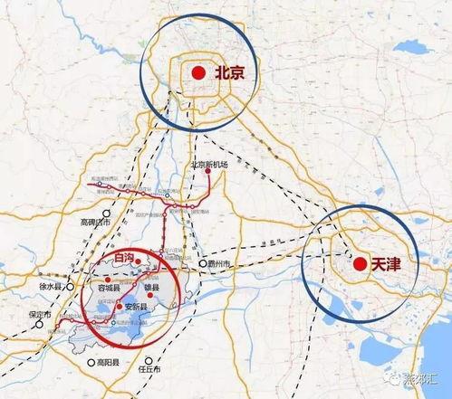 雄安影響北京風水嗎