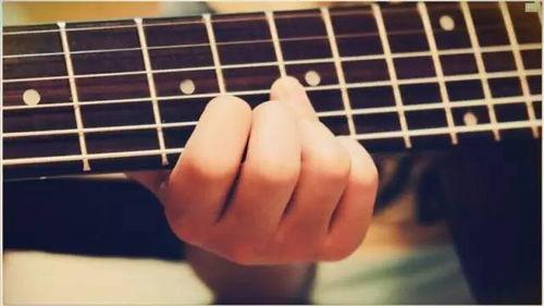 弹吉他手指关节不能瘪