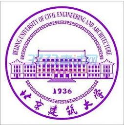 北京建筑大学二本专业有哪些 专升本
