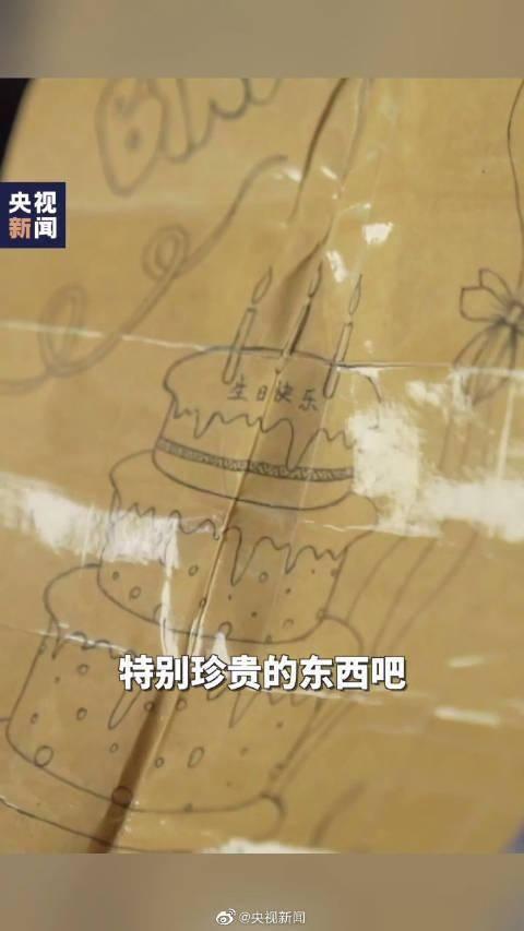 陈红军烈士珍藏着妻子的信