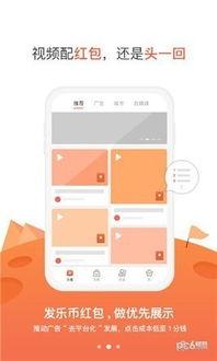 乐小转app下载 乐小转 安卓版v3.2.8