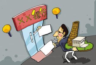 按揭和抵押的区别(信用贷款与无抵押贷款)