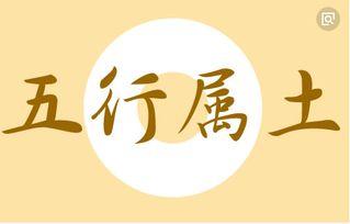 代表财运属性水的字有那些(四个字带财运三点水的成语有哪些)