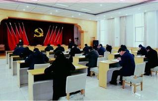 金昌市19名拟提拔任用县级领导干部接受 考廉