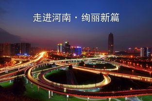 郑州(资料图)