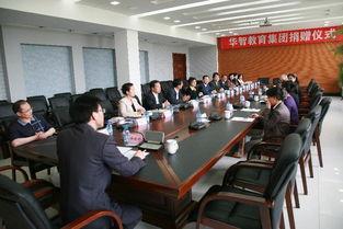 2017山西农信社招聘报名网申指导步骤