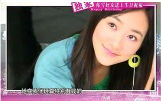 胡歌称她为最有钱的人,袁弘也为她着迷,如今这般