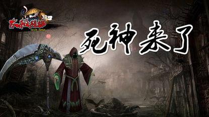 庆双平台同测 太极熊猫最强武神来袭