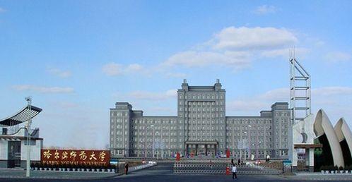 哈尔滨专科公立大学有哪些 学校大全