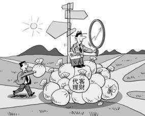 代客理财协议法律效应