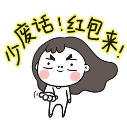 2016年元宵节搞笑祝福短信段子