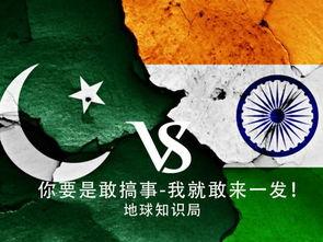 印度是怎么搞到核武器的